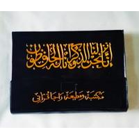 Al-Quran Mujazza (Per Juz) ukuran B5