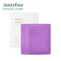 [innisfree] Jeju Orchid Enriched Cream Mask Set (5 Sheet)