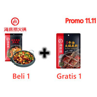 BUY 1 GET 1 Bumbu Haidilao MALA Spicy Stir Sauce Fry+Beef butter oil