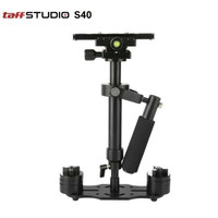 Stabilizer Steadycam Pro for Camcorder DSLR - Black