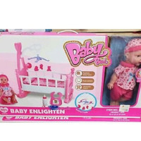 BABY BED BABY ENLIGHTEN / MAINAN