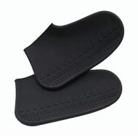 Darden Cover Hujan Sepatu Waterproof Silicon