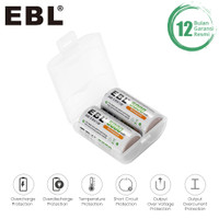 EBL 5000MAH BATTERY TYPE C RECHARGEABLE BATTERY BATERAI
