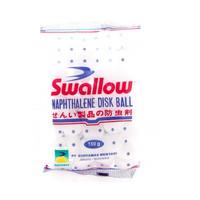 KAMPER SWALLOW JUMBO NAPHTALENE BALL 150GR S-114