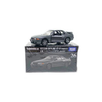 Tomica Premium 26 Diecast Mobil Nissan Skyline GT-R BNR32 Pintu Dibuka