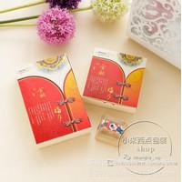 Box Tema Imlek Tahun Baru China Kotak hampers