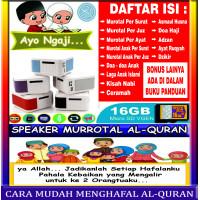 SPEAKER ALQURAN DIGITAL / SPEAKER MUROTAL QURAN