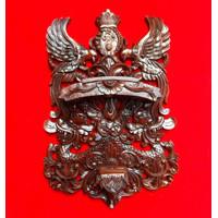 Blawong Stand Jagrak Motif Ukiran Naga Dan Cinderawasis Keraton Solo