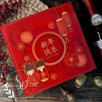 box/dus/packaging/kemasan kue imlek CNY kokeshi 22x22x9cm