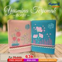 Al-Quran Yasmina A6 Model Bordir (Syamil Quran)