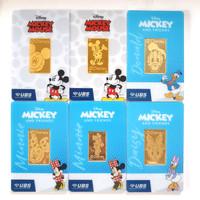 10 gram Disney UBS
