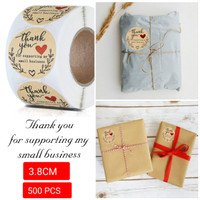 Stiker THANK YOU FOR SUPPORTING MY SMALL BUSINESS (500pcs LARGE) Label