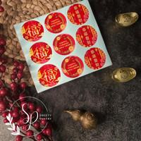 stiker toples kue kering/ dus/box kue Imlek STL01 - 180 pcs