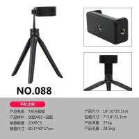 T88 360 Free Spin Mini Tripod hp Kamera VLOG Folding Holder U