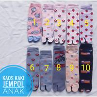 Kaos kaki anak TK SD motif spandek nylon