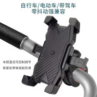 N8 holder hp sepeda motor holder bicycle phone holder jepitan hp