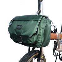 tas front block sepeda lipat hijau army hebring