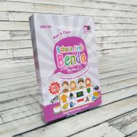 Flashcard Bahasa Arab Benda - KONSEP Wipe & Clean Kartu Pintar Anak
