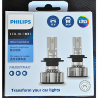 bohlam led hl hir2 ultinon essential g2 11012ue2x2 philips -65612