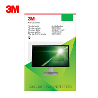 """3M Anti-Glare Filter for LCD Widescreen Monitor 22"""" - AG220W1B"""