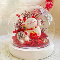 Fortune Kitty Music Box - Her Rose by Her Jewellery