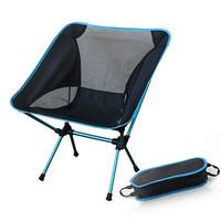 JOCESTYLE Folding Chair / Kursi Lipat ultralight camping mancing SF733