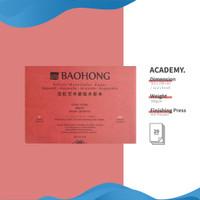 Kertas Cat Air Baohong Artists 31x23cm Hot Pressed Watercolor Pad