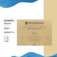 Kertas Cat Air Baohong Artists 26x18cm Rough Watercolor Pad