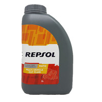 oli mesin repsol multi vehicle cvt fluid 1 liter -65619