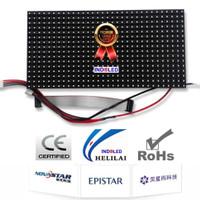 Hi Quality HLL P5 RGB-SMD Indoor (Scan 1/16)