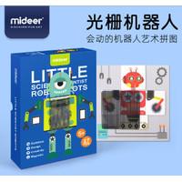 TweedyToys - Mideer Robot Little Scientist