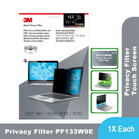 """3M Anti Spy Laptop Notebook Privacy Filter Touch Screen 13,3"""" PF133W9E"""