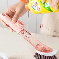 Sikat Pembersih Wajan Panci Dapur - Spons Dispenser Sabun Otomatis