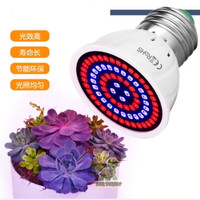GROWLIGHT 80 LED FULL SPECTRUM LAMPU TANAMAN HIAS SUCCULENT VARIGATA