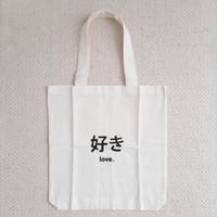 Tote Bag Blacu - R&Beth - LOVE JEPANG
