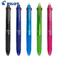 Pilot Frixion Clicker 3 Warna 3 in 1/1 pulpen 3 warna LKFB-60EF