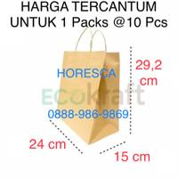 Kantong Kertas / Goodie Bag P24 L15 T29,2 Model Starbucks HB02 @10 Pcs