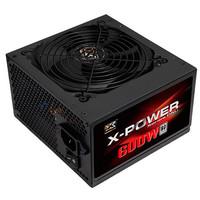 XIGMATEK PSU X-POWER 600W - 600Watt 80Plus ATX-PSU (Power Supply, PSU)