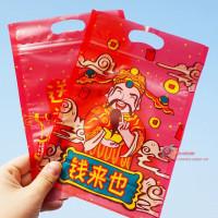ZIPLOCK BAG IMLEK DEWA HOKI /STANDING POUCH CHINESE NEW YEAR