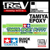 TAMIYA EPOXY PUTTY QUICK TYPE 25g
