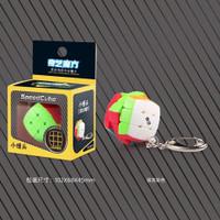RUBIK QIYI Cute Mini 3x3x3 小馒头Toast Cube Keychain