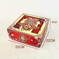 BOX CNY UK22X22X8