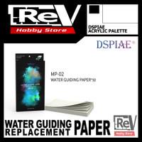 DSPIAE WATER GUIDING PAPER REFIL MP-02