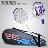 AOLIKES 6631 Raket Badminton - Tas Raket Badminton - Raket Bulutangkis