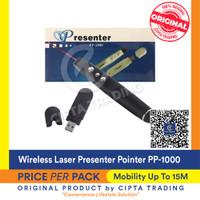 Wireless Laser Presenter/Pointer PP1000