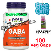 GABA, 750 mg, Now Foods ( USA PRODUCT ) 100 Veg Capsules