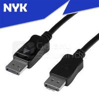 NYK Displayport (DP) To Displayport (DP) Cable - 1.5M