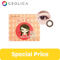 HoliCat Softlens Lovely Choco Special Price - -03.25
