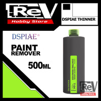 DSPIAE COATING REMOVER 500 AIRBRUSH T04