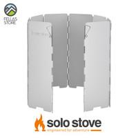 Solo Stove - Aluminum Windscreen